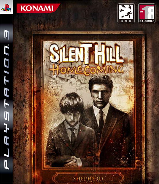 shh_cover_ps3.jpg